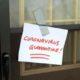 Pemkab Lamongan Sediakan Tiga Tempat Isolasi Sebagai Rumah Sakit Darurat Rujukan Covid-19